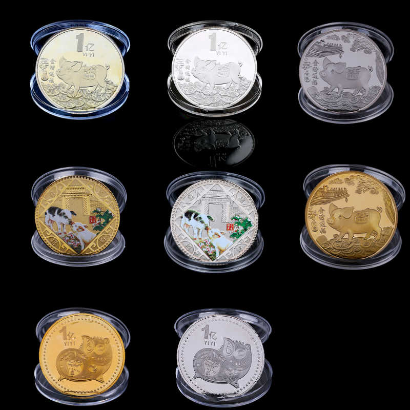 2019 מזל סדרת חזיר הסיני פנג שואי גלגל המזלות חזיר הנצחה מטבע/מטילי טאי צ 'י אתגר אספנות אמנות אוסף