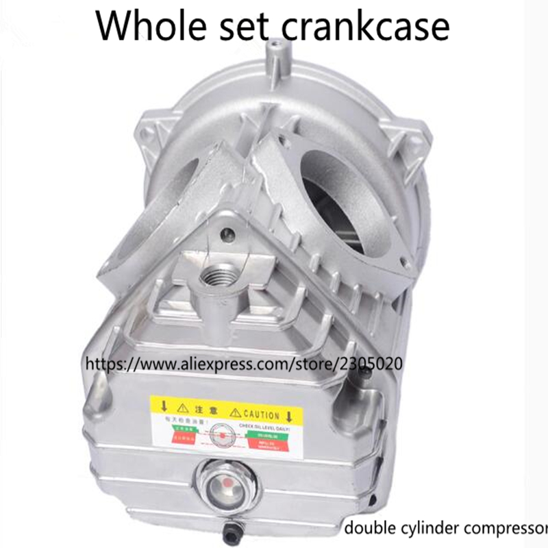 4500PSI PCP Compressor Spare Parts Double Cylinder Compressor Crankcase Whole Set 1 Piece/lot