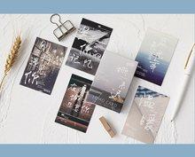 28 листов/набор, поздравительная мини-открытка ЛОМО из серии «долгое время»