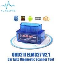 Eml327 V2.1 Bluetooth OBD 2 Автомобильный диагностический инструмент поддержка 7 OBDII протоколов смарт-сканирующий инструмент ODB2 сканер инструмент не подходит для LADA