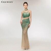 CEEWHY High Neck Vintage Arabic Muslim Evening Dress Mermaid Prom Gowns Green Evening Dresses Beaded Vestido Longo Branco