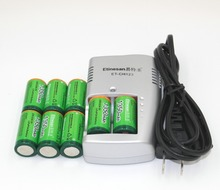 Super 8pcs Etinesan 1350mAh 3v CR123A rechargeable LiFePO4 battery lithium with charger