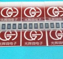 50 ШТ. 2512 30R, 30 ОМ 5% smd пленка толщиной чип резистор