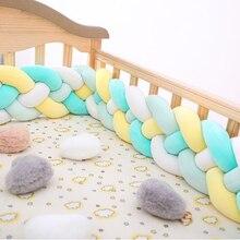 2M3M 4 Узелок Мягкая Детская кровать бампер бортики для кроватки 4 косы 2 метра для новорожденных Детская кроватка защита бортики для кроватки постельные принадлежности для младенцев