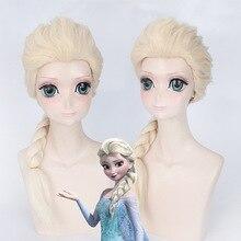 Hair Cap+ Platinum Blonde Braids Elsa Princess Cosplay Synthetic Wig For Kids Halloween Role Play цена