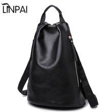 Новый Дизайн из искусственной кожи Для женщин рюкзак мода двойной молнии Обувь для девочек школьная сумка Mochilas Студенты Рюкзак Для женщин Дорожные сумки