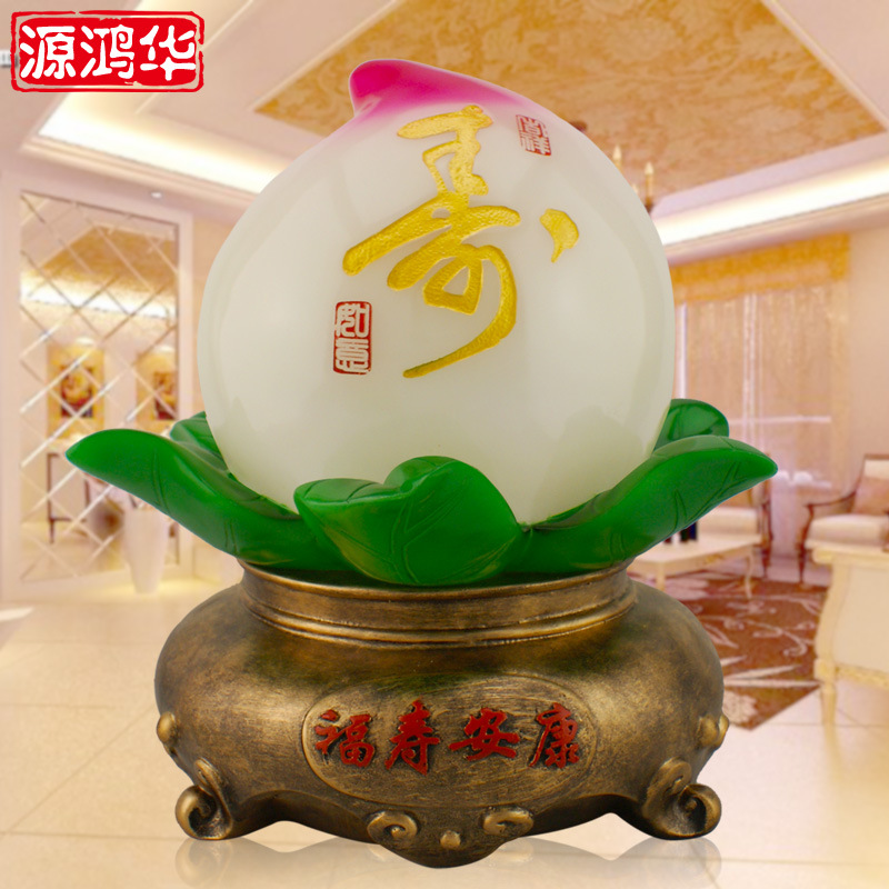 2016 New Arrival At The End Of Longevity And Health Peach-shaped Mantou Sent Old Man To Send Their Elders Peach Resin Crafts