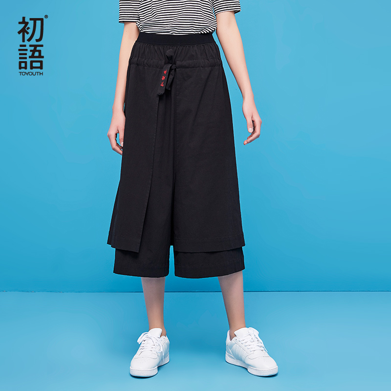 Toyouth Plus Size Women Summer Elastic Waist Elastic Waist Wide Leg Trousers Streetwear Solid Color Female Harem Skirt Pants