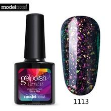 Modelones Newest 10ML Chameleon Galaxy UV Nail Gel Polish DIY Glitter Nail Art Led UV Nail Polish Led Lamp Sequins Nail Varnish