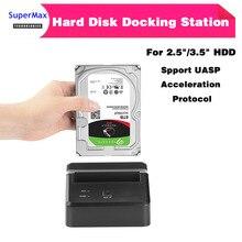 Поддержка 12 ТБ USB3.0 HDD корпус 2,5/3,5 дюймов последовательный SATA многофункциональный держатель жесткого диска жесткий диск коробка док-станция