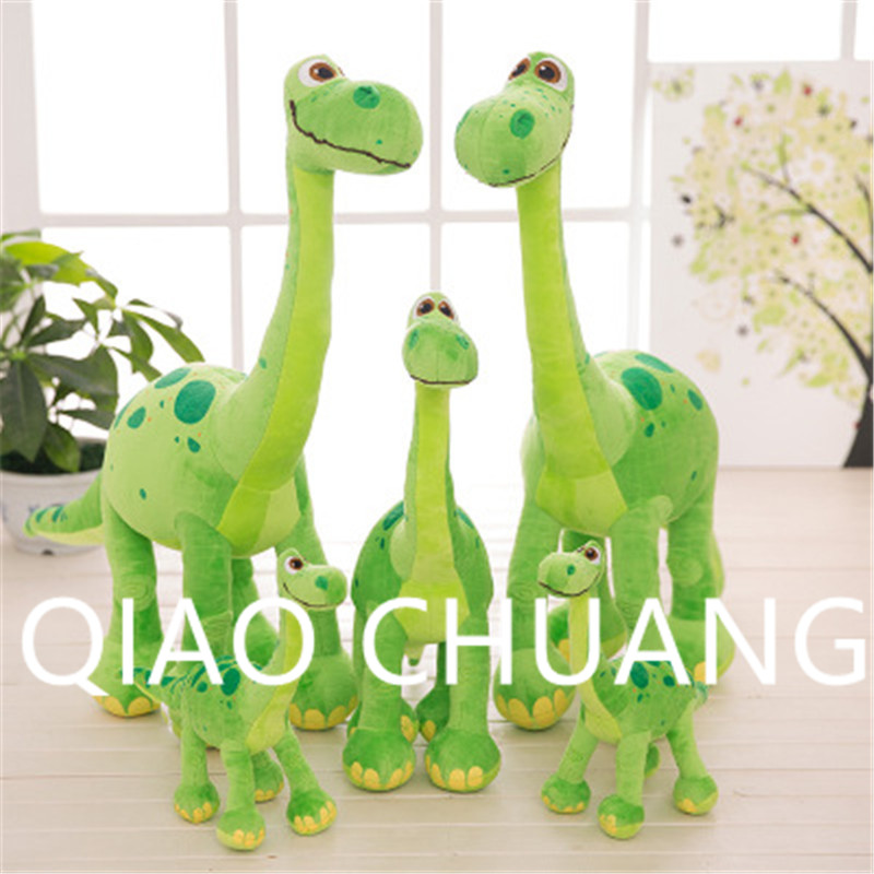 Simulation Q Version Dinosaur Stuffed Toy Stand Up Ver Lovely Short Plush Animal Model Pillow Kids Gift Toy G1524