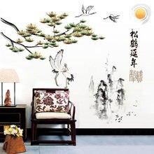 Ccedilam Ağacı Boyama Ucuza Satın Alın Ccedilam Ağacı Boyama