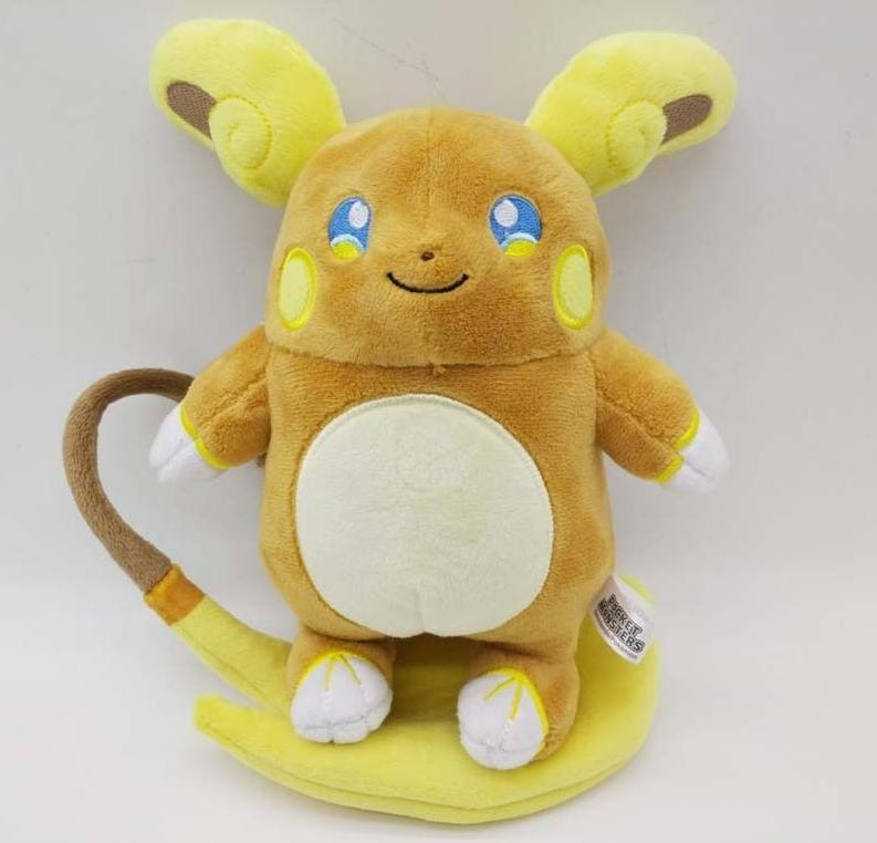 New 2016 Official Alola Raichu Plush Doll Stuffed Animals Soft For Kids Gift Plush Figure image