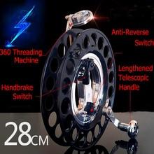 Высокое качество 28 см кайт колесо с дисковым тормозом пляжный кайт Летающий уличный игровой кайт контроль бар 4 линии Спорт Кайт игрушка