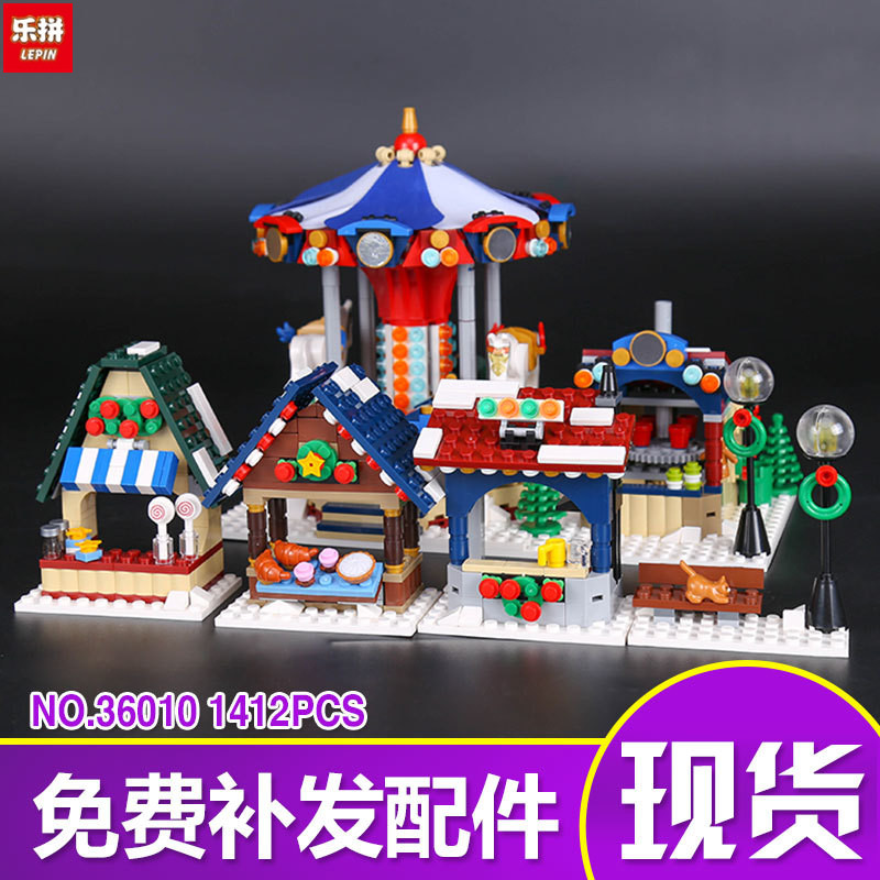 Lepin 36010 The Winter Village Market Set Assemblage1412Pcs 10235 Building Blocks Bricks Educational Toys Gifts LP034 the village