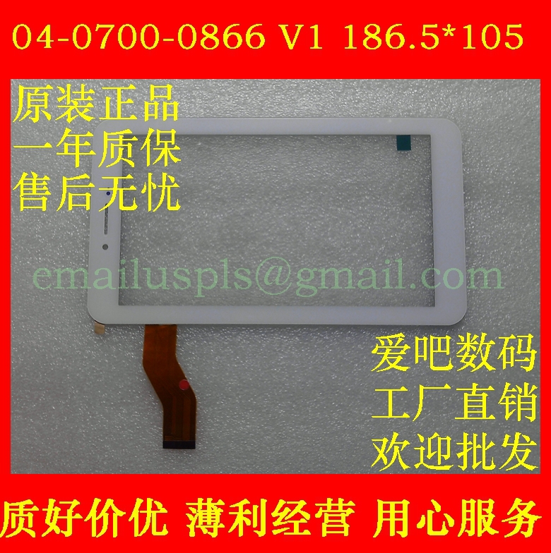 7 inch Ainol Ainol glutinous rice mini 3G AX1 capacitive touch screen 51 -pin 04-0700-0866 V1