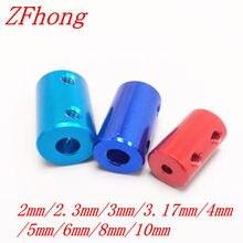 Corda de acoplamento de alumínio 2mm 3mm 4mm 5mm 6mm 8mm 10mm 3d, 1 peça parafuso de acoplador eixo azul da impressora, peças para acessórios do motor de passo