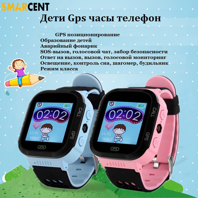 Smarcent A15S SOS Kids Smart Watch children GPS smart baby Watch Child GPS watch Phone Flashlight Tracker Location Anti Lost