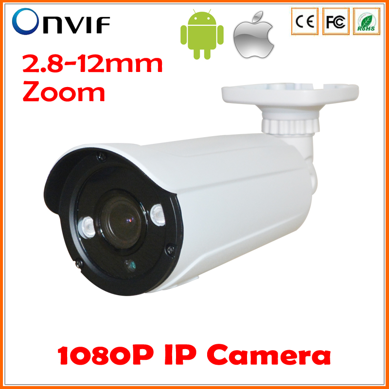 2 Array Leds Motorized Zoom 2Megapixel Bullet IP Camera Outdoor Waterproof 1080P 30FPS For Video Surveillance