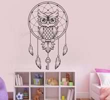 Art  Wall Sticker Owl Dreamcatcher Decoration Vinyl Removeable Poster Fashion Modern Ornament Decal Mural LY173