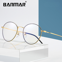BANMAR Vintage Anti Blue Ray Glasses Frame Women Reading Goggle Light Proof Computer Gaming Optical Eyewear A1904