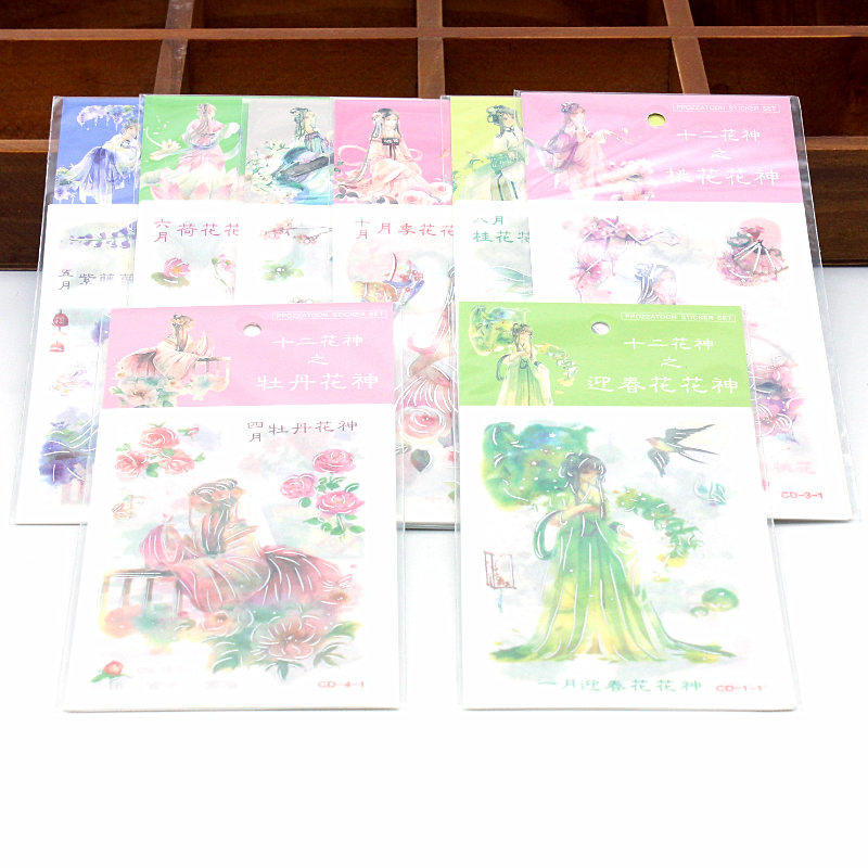 4sheet/set fairy and flowers plant mushroom stamp paper sticker package diy diary decoration album scrapbookin