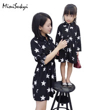 Family Matching Outfits Mother Daughter Dresses Long Sleeve FashioMatching Family Look Outfit Dresses Clothes Set mere et fille