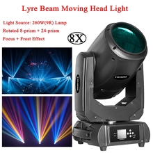 8Pcs/Lot 260W 9R Moving Head Light Lyre Beam 8+24 Face Prism Rainbow Effect Stage Disco DJ Wedding Lights
