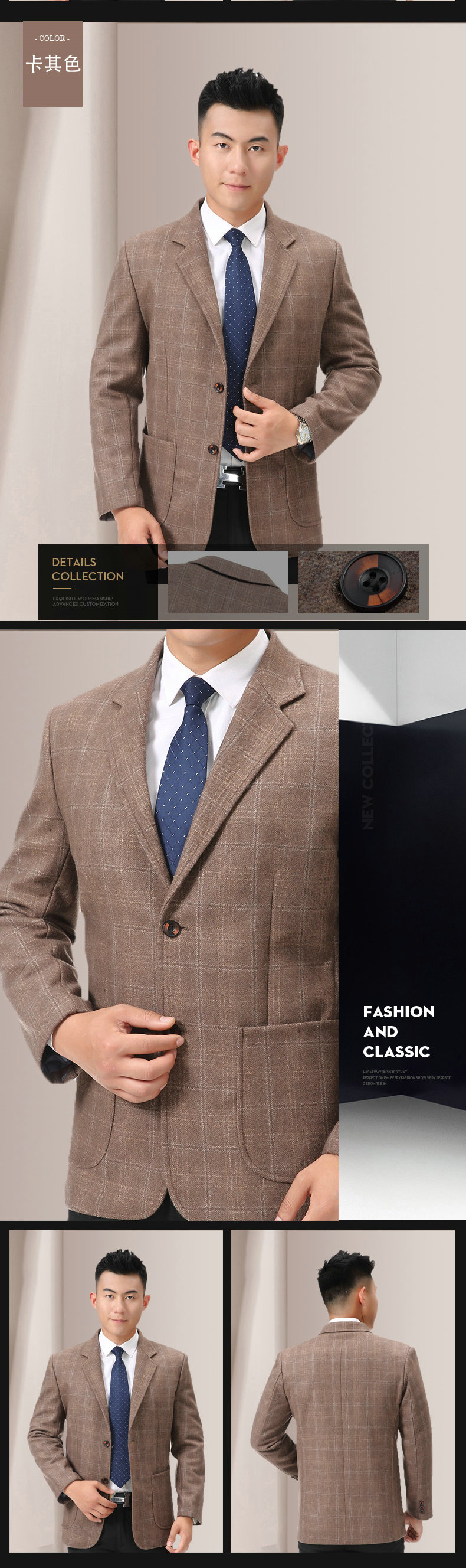 WAEOLSA Man Wool Blazer Plaid Jacket Suit Men Woollen Blends Garment Male Smart Casual Balzers Black Gray Jacket Suit Man (7)