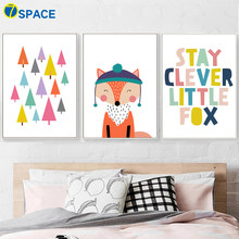 Cartoon Vos Bos Quotes Wall Art Canvas Schilderij Posters En Prints Nordic Poster Dieren Muur Pictures Kinderkamer Quadro Decor(China)