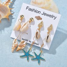 Baru Bohemian Cowrie Shell Keong Drop Anting-Anting Wanita Anting-Emas Geometris Irregular Bintang Laut Keong Laporan Brincos Perhiasan Fashion(China)