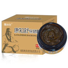 все цены на New 20g Hemorrhoids Ointment Chinese Cream Powerful Hemorrhoids Cream Internal Hemorrhoids Piles External Anal Fissure онлайн