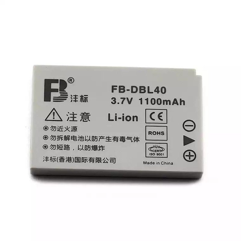 DB L40 DBL40 DB L40A lithium batteries DBL40A font b Digital b font font b camera