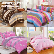 2019 Hot New Soft Quilt Duvet Cover Bedding Set Pillowcases Set Bed Linen Single Double Super King All Sizes(China)