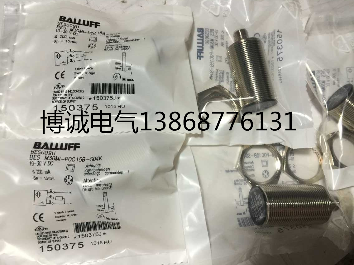 New original BAW M18MG-UAC80F-S04G Warranty For Two Year 4pcs new for ball uff bes m18mg noc80b s04g