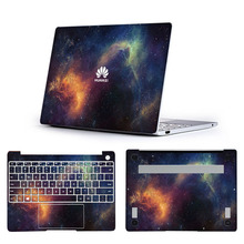 все цены на Colorful Laptop Stickers for Huawei Matebook 13 case vinyl stickers for Huawei Matebook X 13.3/X Pro 13.9/D 15.6 inch decals онлайн