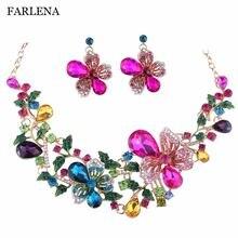 Farlena ювелирные изделия Роскошные Многоцветные хрустальные