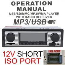 12 В красный светодио дный Экран Bluetooth автомагнитолы MP3 игрок автомобиля стерео аудио Поддержка FM стерео радио USB SD AUX с удаленным Управление