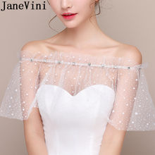JaneVini Bling Kralen Bruiloft Bruids Cape Off Shoulder Lace Up Bolero Novia Boleros Bridal Jurk Sjaal Wraps Coprispalle Tulle(China)