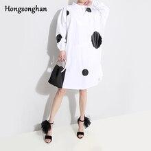 Hongsonghan Long Sleeve Shirt Dress 2019 Summer Spandex Streetwear Dresses Women Casual Dot Print Draped Loose Party Tide