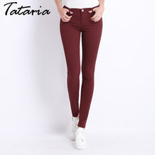Jeans Female Denim Pants Candy Color Womens Jeans Donna Stretch Bottoms Feminino Skinny Pants For Women Trousers 2019 Tataria(China)