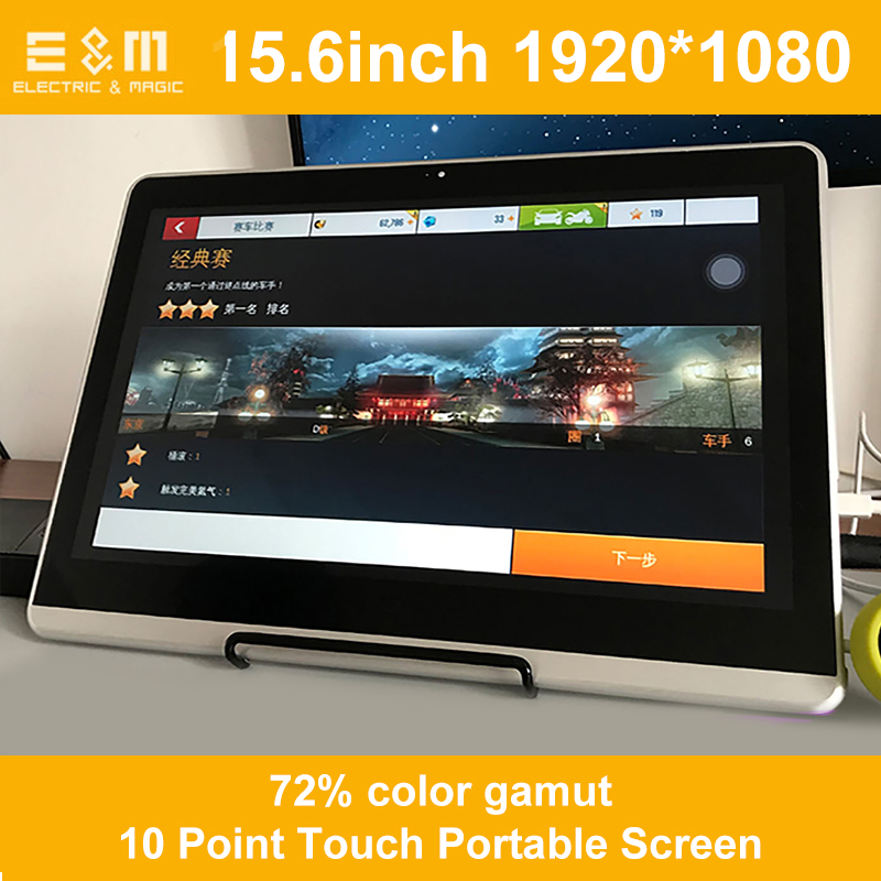 15.6 pouce IPS 10 Point Tactile Portable Écran Pour Les Jeux PS4 XBOX NS HDMI 1920*1080 p Écran tactile avec Pliable Stand