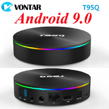 Media 2.4G&5GHz BOX Android