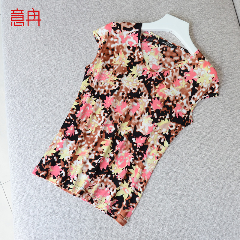 Yi Ran Xia Han version of women s printed silk T shirt short sleeved female V