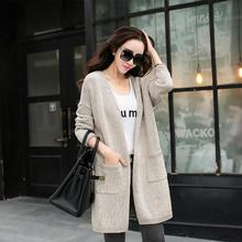 New Sweater Women Fashion Long Cardigan Female Long Sleeved Winter Coat Pocket Knitted Cardigan Casual Sweaters