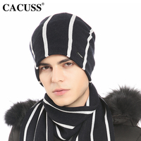 0e804795ece CACUSS Luxury Knit Wool Cap For Men Winter Warm Beanie Russia Boys Spring  Turban Hat Hip
