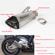 Silp on for BMW S1000R 2010-16 S1000RR 2010-14 Motorcycle Stainless Steel Body With Real Carbon Fiber Tail Exhaust System