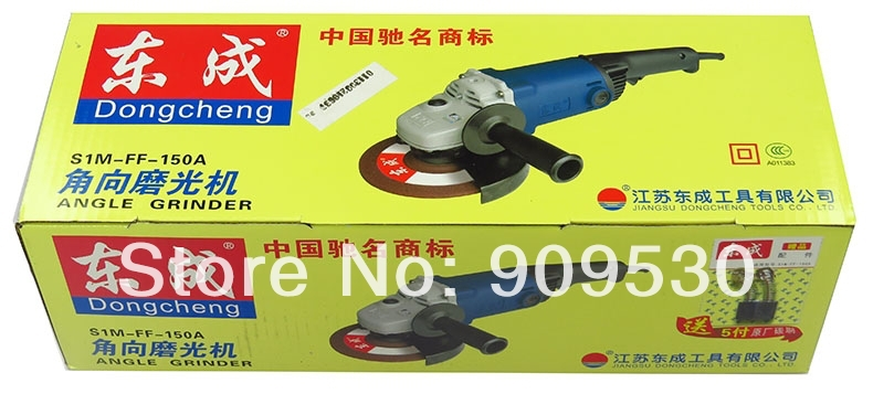 High power electric angle grinder electric Angle polisher S1M-FF-150A 220V 1200W free shipping  цены