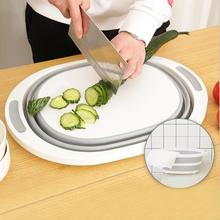 Household Multi-Function Folding Cutting Board Kitchen Plastic Mold Mildew Vegetables Fruit Sink Drain Basket