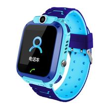 New Q12 1.44inch Eye Protection Anti-Lost Track Phone Call Camera Kids Smart Watch